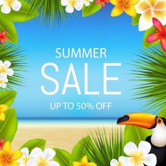 熱帯の花と砂の販売バナー