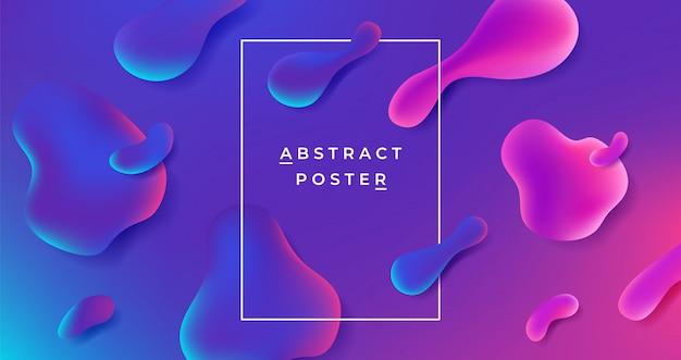 流体の背景。抽象的なグラデーション形状、未来的な幾何学的な液体グラフィックテンプレート、最小限の動的ポスター。