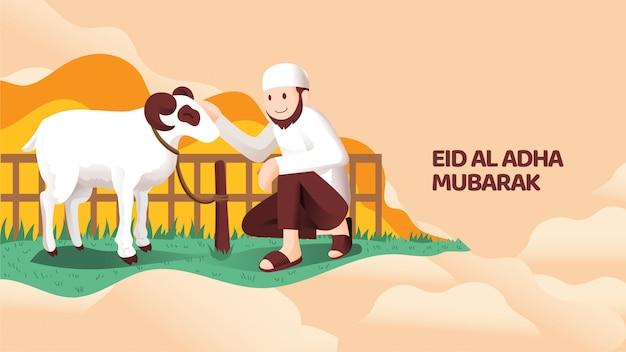 イスラム教徒の男性がイードアルアドムバラクのお祝いのために犠牲動物の山羊または羊と一緒に座る