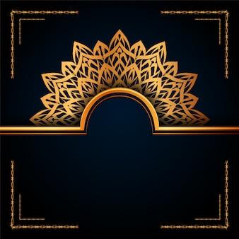 結婚式の招待状、本の表紙の黄金アラベスクパターンと豪華な装飾的なマンダライスラムの背景。