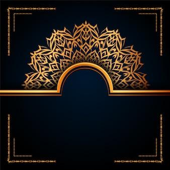 豪華な装飾的なマンダライスラムの背景に結婚式の招待状、本の表紙にゴールデンアラベスク。