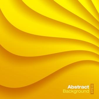 黄色の波状の背景。