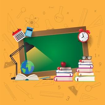 Обучение с доской и книгами