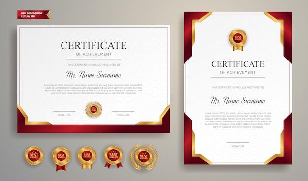 Сертификат благодарности шаблон с золотой и красной каймой
