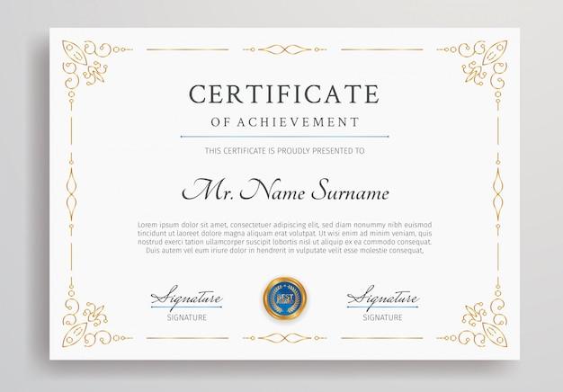 Роскошный сертификат границы шаблона