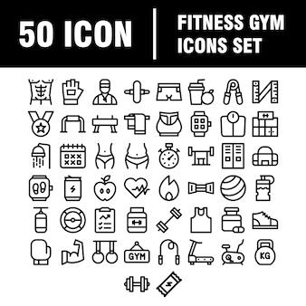 Современные иконки набор фитнес, упражнения, тренажеры, спорт, деятельность, отдых, питание.