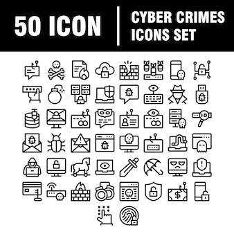 Набор линейных преступных иконок. значки безопасности в простом.