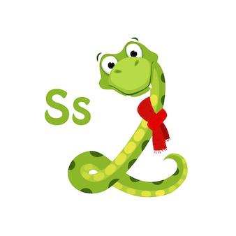 ヘビ。面白いアルファベット、動物