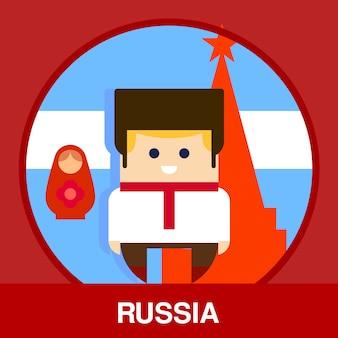 Традиционный русский человек иллюстрация