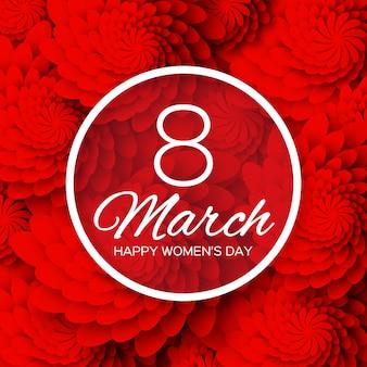 赤い花のグリーティングカード。国際幸せな女性の日
