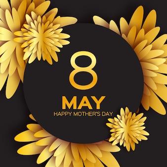 黄金箔花グリーティングカード-幸せな母の日