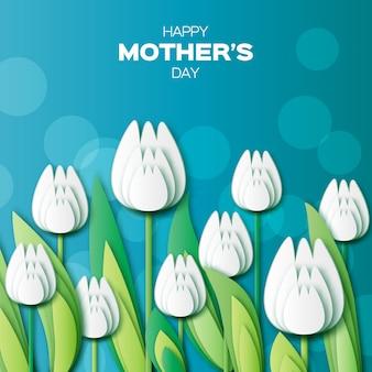 抽象的な白い花グリーティングカード-幸せな母の日