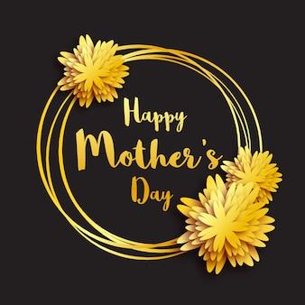 母の日おめでとう。金箔花グリーティングカード。