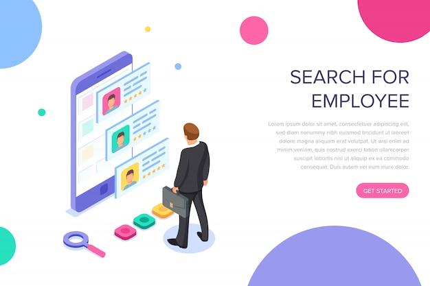従業員のランディングページを検索する