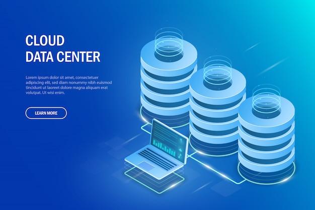 データセンターのコンセプト。クラウドストレージ、データ転送。データ伝送技術