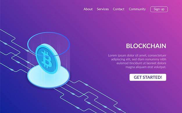ブロックチェーンのランディングページ