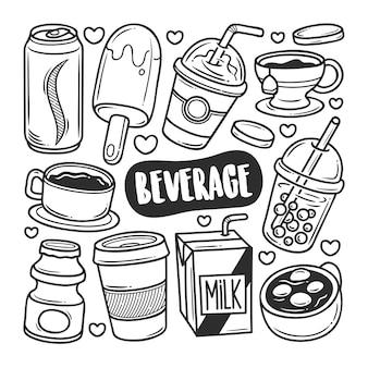 Иконки напитков рисованной каракули раскраски