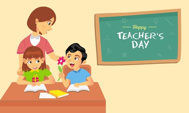 幸せな先生の日漫画イラスト。グリーティングカード、ポスター、バナーに適しています