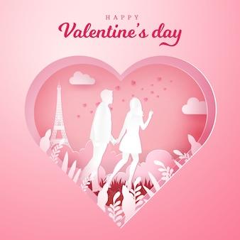 Поздравительная открытка дня святого валентина пара гуляет и держит руки с резным сердцем