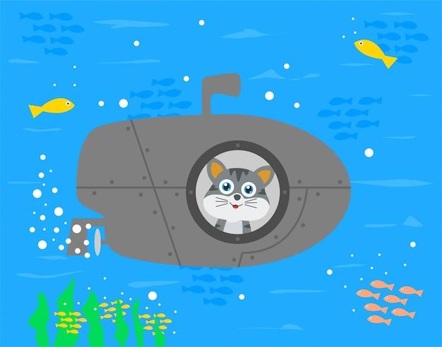 潜水艦の漫画のイラストをキャッチする