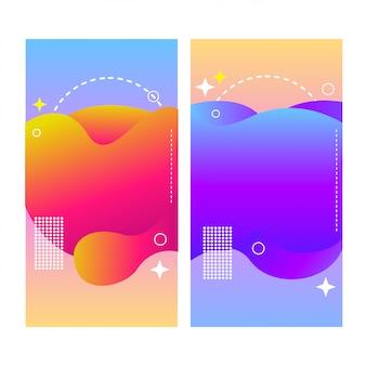 液体の背景デザイン。液体流行のスタイル