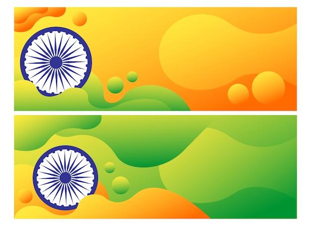 インドの独立記念日の背景