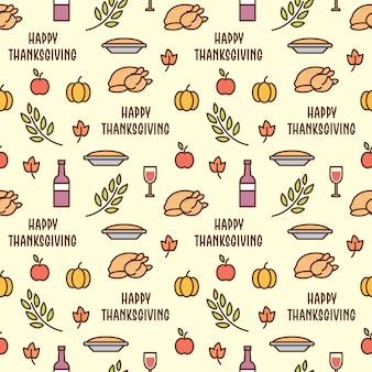 シームレスパターンの感謝祭のテーマ
