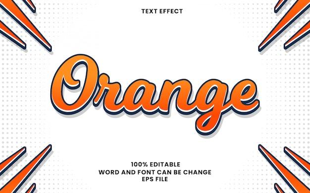 オレンジのテキストスタイルの効果