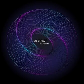 Вихревой логотип с оптической иллюзией