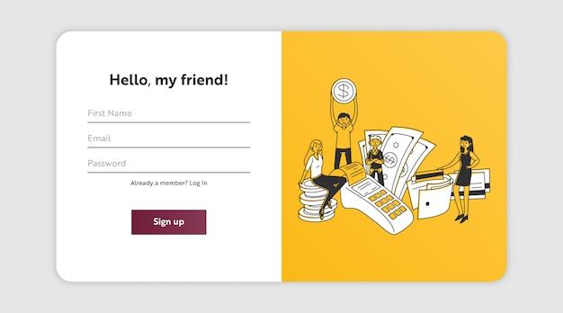 Страница регистрации с покупателями, получающими деньги за покупки