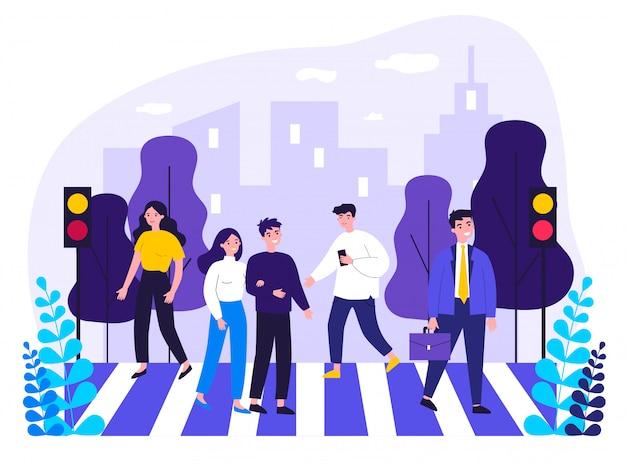 Пешеходы переходят улицу города