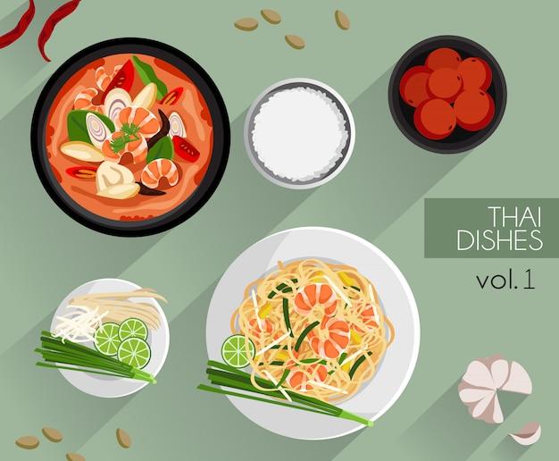 食べ物イラスト:タイ料理