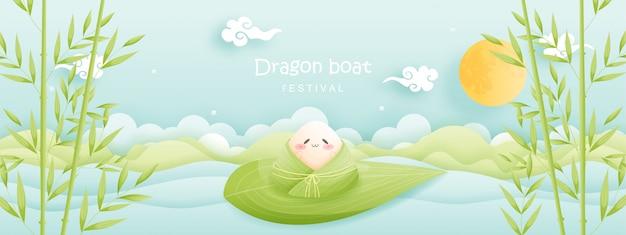餃子、かわいいキャラクターと中国のドラゴンボートフェスティバル。