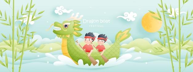 川で男の子のパドルと中国のドラゴンボートフェスティバル、ボートレースのかわいいキャラクター。