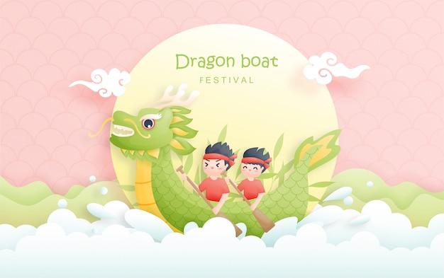 川と米の餃子、かわいいキャラクターのイラストの男の子のパドルと中国のドラゴンボートフェスティバル。