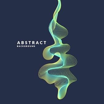 Абстрактный фон с динамическими волнами, линиями в ярком красочном стиле