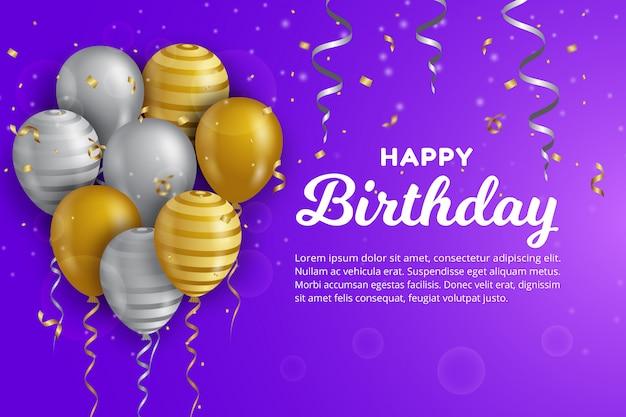 С днем рождения с золотой шар и серебряный шар.