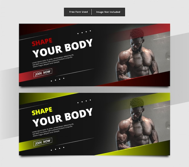 あなたの体のバナーテンプレートを形作ります。