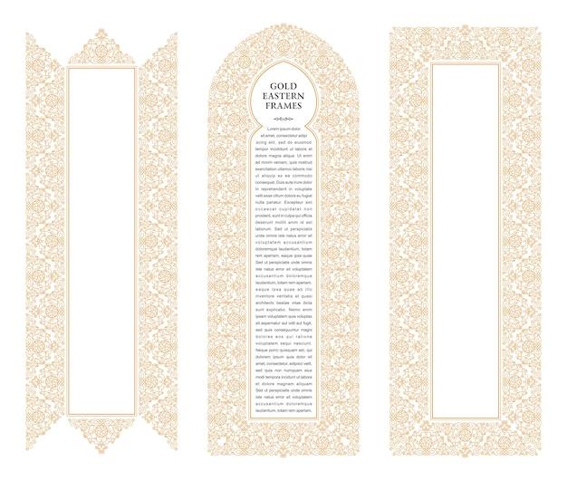 Восточная золотая рама арки шаблон дизайна