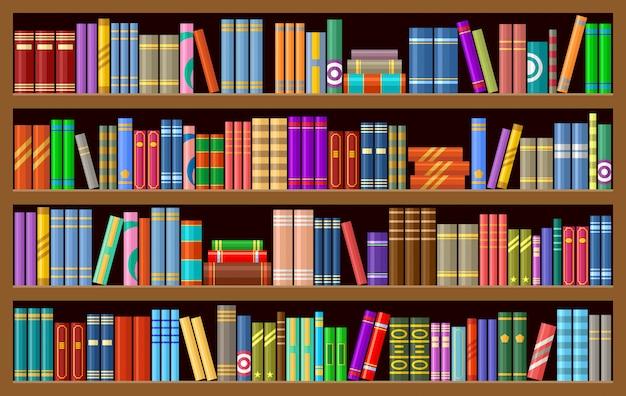 Книжный шкаф с книгами