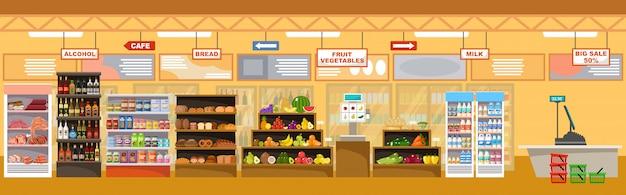 製品とスーパーマーケットのインテリア。大きな店