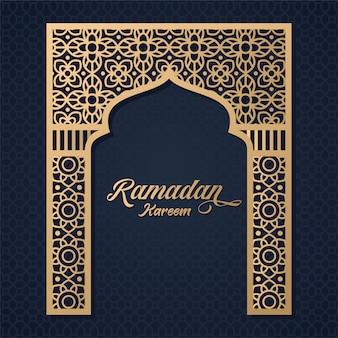 Рамадан карим дизайн фона
