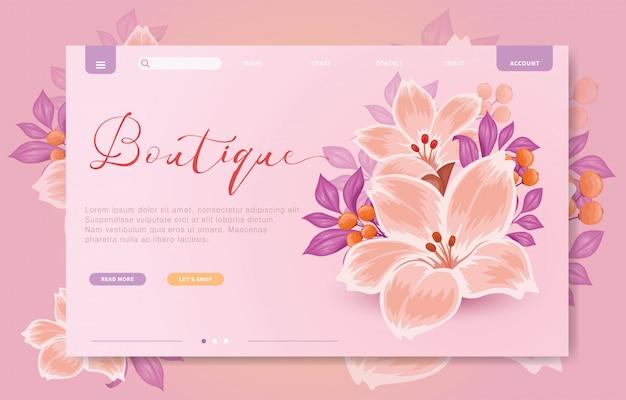 花のブランディングのウェブサイトのテンプレート