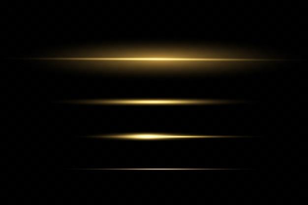 光の効果の図