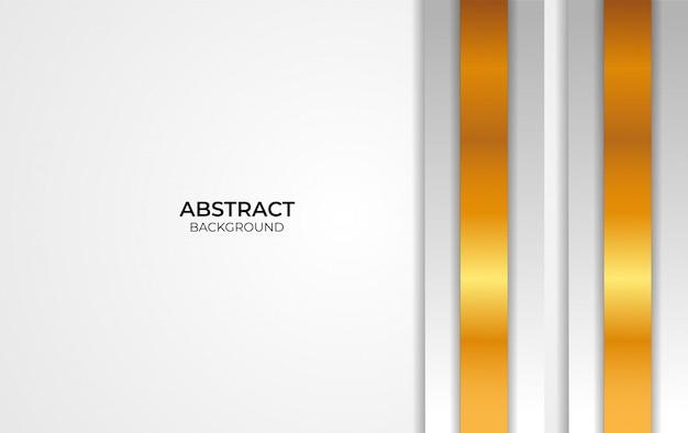 Абстрактный фон белый и золотой