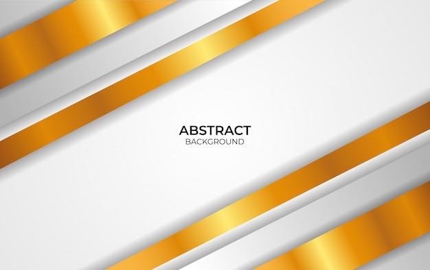 Фон абстрактный белый и золотой фон