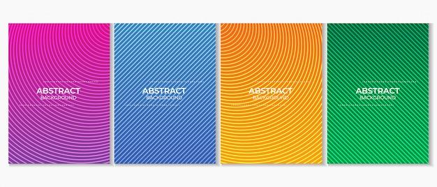 抽象的なカラフルなミニマリストのグラデーションデザイン
