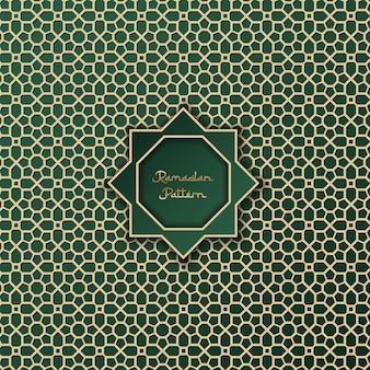 Геометрический арабский для рамадана узором
