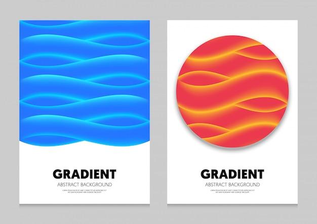 抽象的なカラフルな流体グラデーションの幾何学的形状、カバーデザインテンプレート