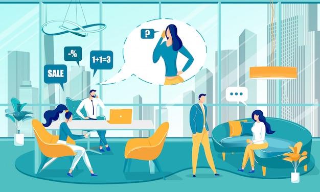 Команда маркетологов работает над разработкой стратегии продаж